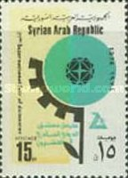 [The 21st International Fair, Damascus, type XS]