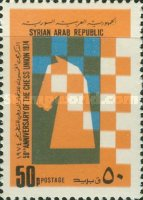 [The 21st Chess Olympiad, Nice and the 50th Anniversary of International Chess Federation, type YC]