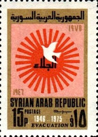 [The 29th Anniversary of Evacuation of British and French Troops from Syria, type YK]