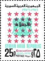 [The 30th Anniversary of Evacuation of British and French Troops from Syria, type ZM]