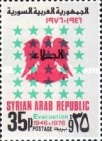 [The 30th Anniversary of Evacuation of British and French Troops from Syria, type ZM1]