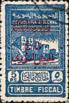 [Revenue Stamps Overprinted, type A10]