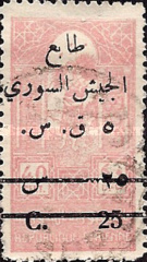 [Revenue Stamps Overprinted & Surcharged, type A11]