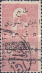 [Revenue Stamps Overprinted & Surcharged, type A12]