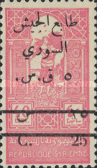[Revenue Stamps Overprinted & Surcharged, type A13]