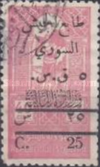 [Revenue Stamps Overprinted & Surcharged, type A14]