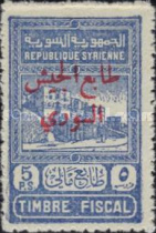 [Revenue Stamps Overprinted, type A2]