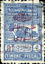 [Revenue Stamps Overprinted, type A3]