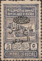 [Revenue Stamps Overprinted, type A4]