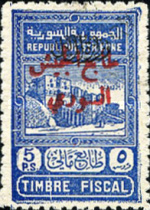 [Revenue Stamps Overprinted, type A5]