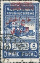 [Revenue Stamps Overprinted, type A6]