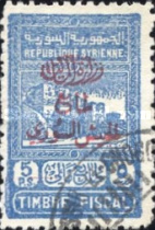 [Revenue Stamps Overprinted, type A9]