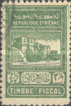 [Tax Stamps, type B1]