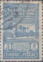 [Tax Stamps, type B2]