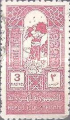 [Tax Stamps, type C3]