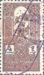 [Tax Stamps, type C4]