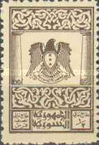 [Tax Stamps, type D]