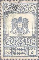 [Tax Stamps, type D2]