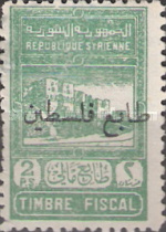 [Issue of 1945-1947 Overprinted, type E]