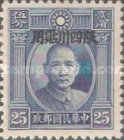 [China Empire Postage Stamps Overprinted, Typ B4]