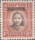 [China Empire Postage Stamps Overprinted, Typ B5]