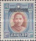 [China Empire Postage Stamps Overprinted, Typ B6]