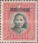 [China Empire Postage Stamps Overprinted, Typ B7]
