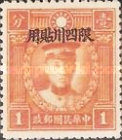 [China Empire Martyrs Issue of 1932 Overprinted, Typ C1]
