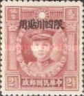 [China Empire Martyrs Issue of 1932 Overprinted, Typ C2]