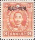 [China Empire Martyrs Issue of 1932 Overprinted, Typ C4]