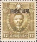 [China Empire Martyrs Issue of 1932 Overprinted, Typ C7]