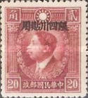 [China Empire Martyrs Issue of 1932 Overprinted, Typ C8]