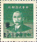 [China Empire Postage Stamps Surcharged, Typ D1]