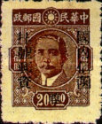 [China Empire Postage Stamps Surcharged as Domestic Registration Stamps, Typ F3]