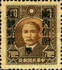 [China Empire Postage Stamps Surcharged as Domestic Registration Stamps, Typ F6]