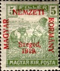 [Hungary Postage Stamps Overprinted, type D2]