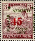 [Hungary Postage Stamp Overprinted & Surcharged, type E]