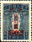 [Postage Due Stamps Surcharged, Typ B3]