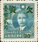 [Postage Stamps of 1947 Overprinted, Typ D2]