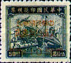 [Chinese Revenue Stamps of 1949 Overprinted, Typ F]
