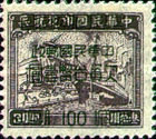 [Chinese Revenue Stamps of 1949 Overprinted, Typ F4]