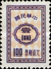 [Numeral Stamps, Typ J2]