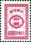 [Numeral Stamps, Typ L3]