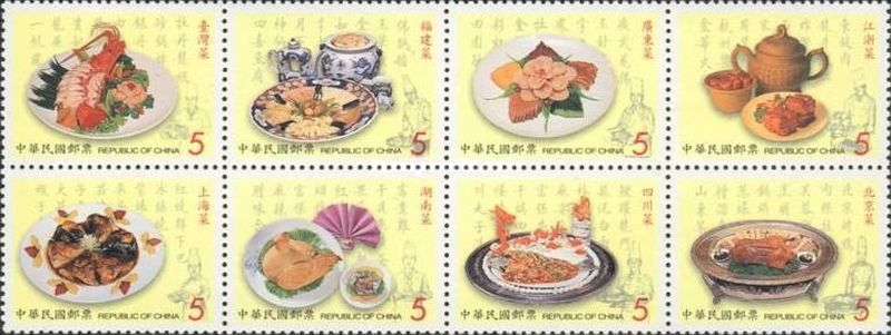 [Chinese Regional Dishes, Typ ]