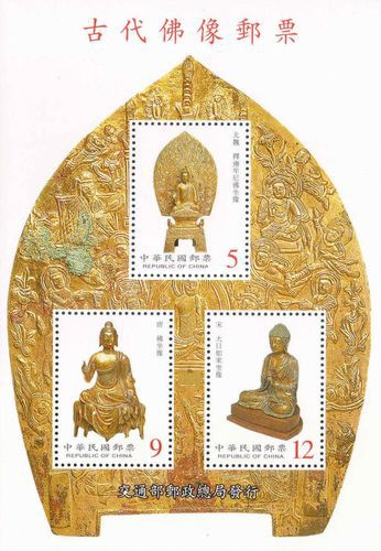 [Ancient Statues of Buddha, Typ ]