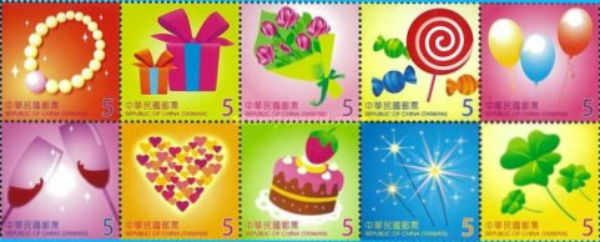 [Personal Greetings Stamps, Typ ]