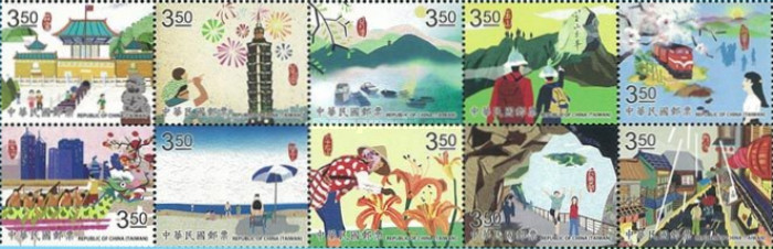 [Greeting Stamps - Travel in Taiwan, Typ ]