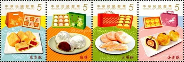 [Signature Taiwan Delicacies – Gift Desserts from the Heart, Typ ]