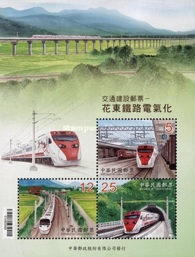 [Communications Construction – Hua-tung Railway Electrification, Typ ]