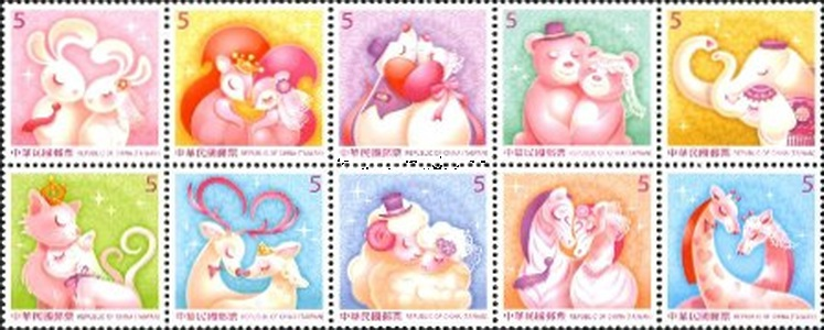 [Greeting Stamps - Best Wishes, Typ ]
